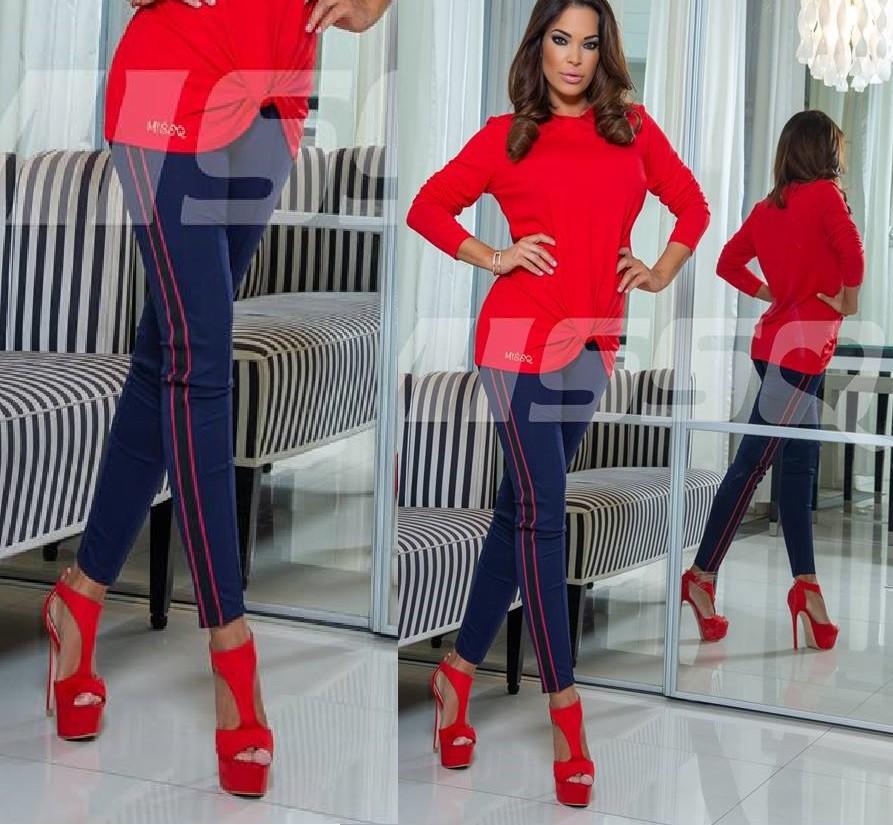 401a0b13b8 MISSQ Zefír nadrág kék - piros - AdryFashion női ruha webáruház ...